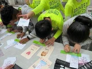 學生在參與點字製作活動